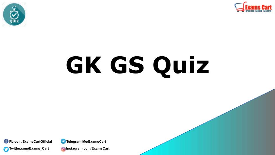 GK GS Quiz