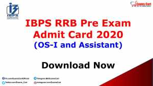 IBPS RRB Pre Exam Admit Card 2020