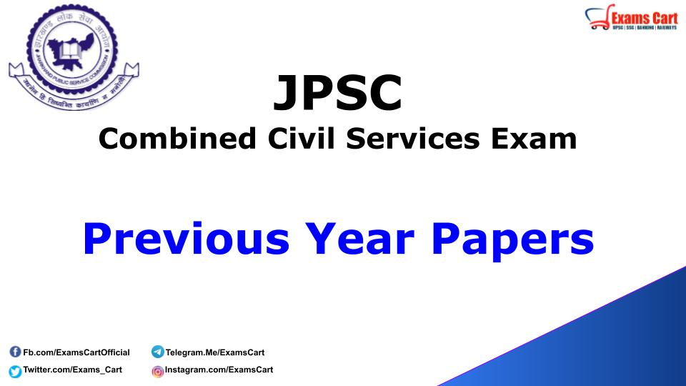 JPSC Previous Year Question Papers