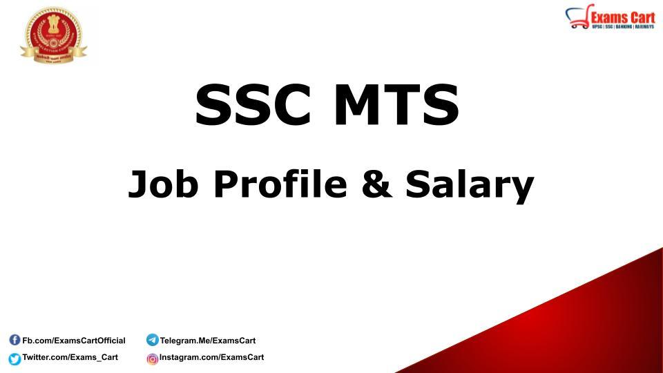 SSC MTS Job Profile & Salary