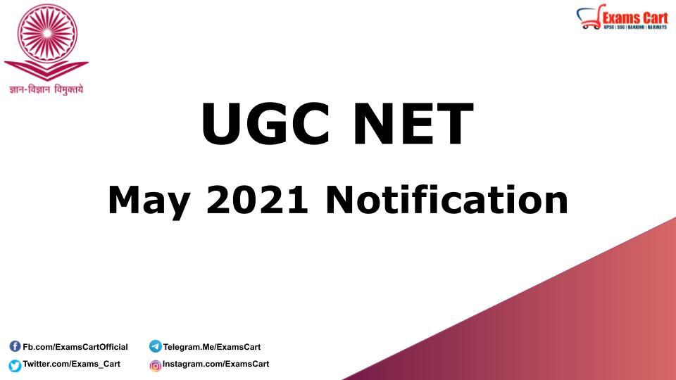 UGC NET May Notification 2021