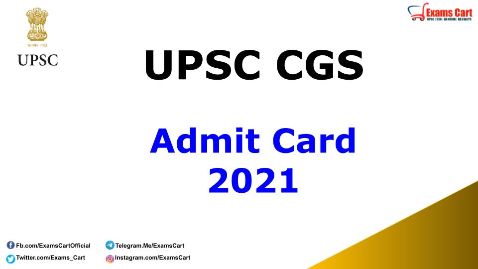 UPSC Combined Geo Scientist 2021 Admit Card