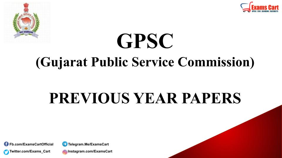 GPSC Previous Year Question Paper