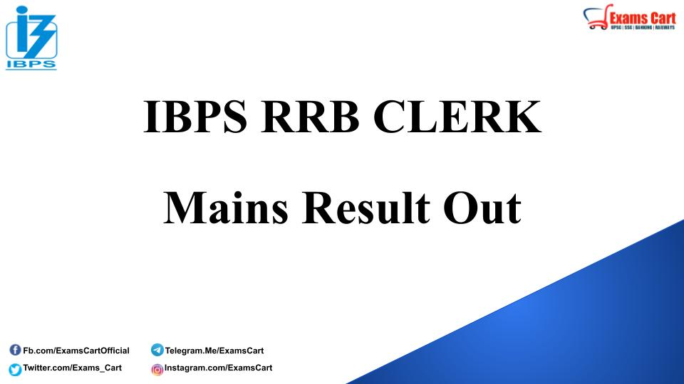 IBPS RRB Clerk Mains Result
