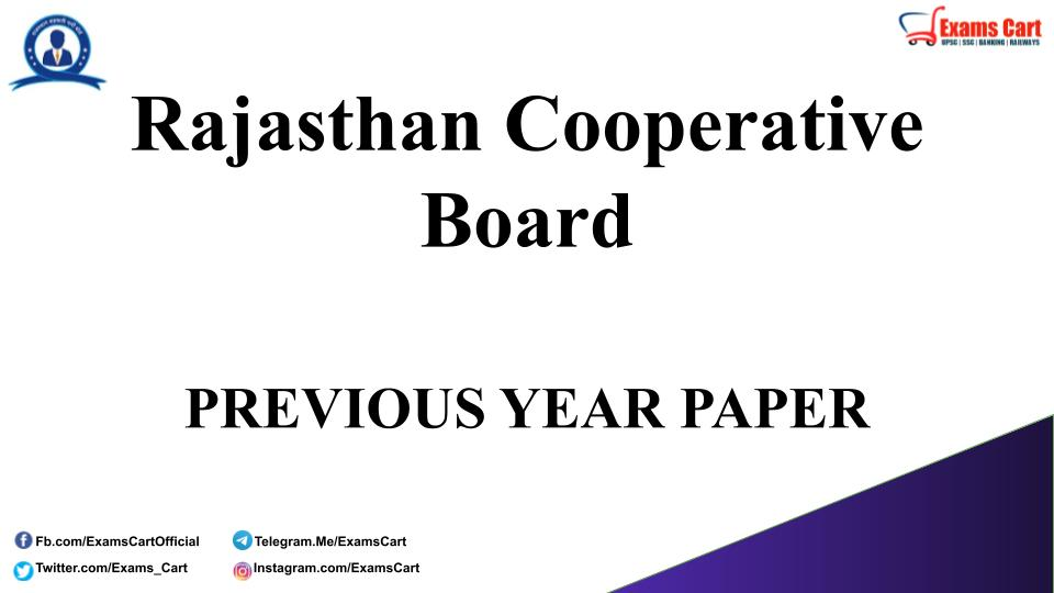 Rajasthan Cooperative Board Previous Year Paper