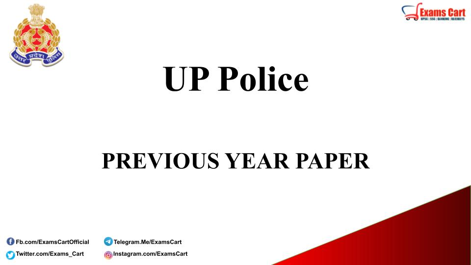 UP Police Previous Year Paper