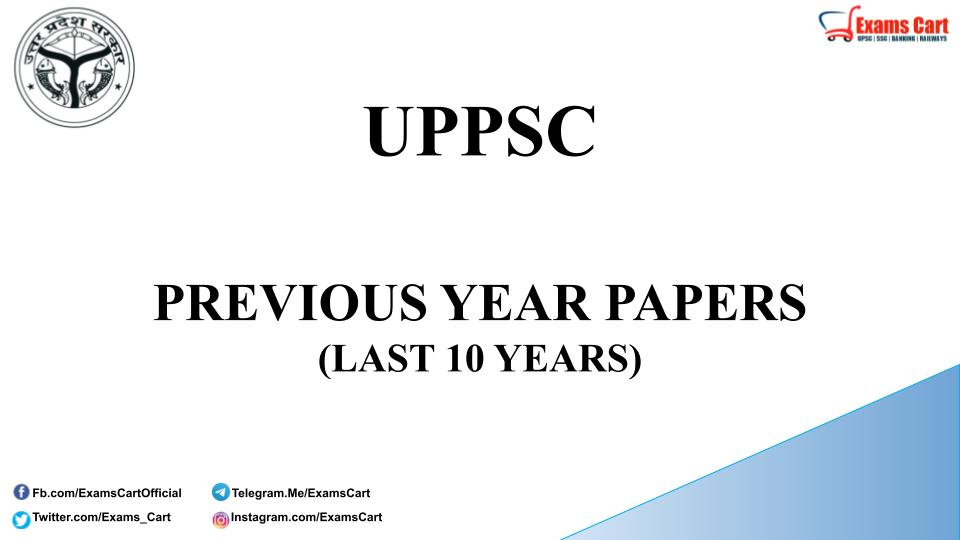 UPPSC Previous Year Question Paper